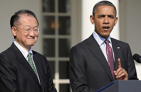 מימין ברק אובמה נשיא ארצות הברית ו ג'ים יונג קים נשיא הבנק העולמי, צילום: רויטרס