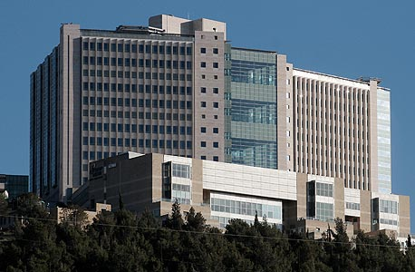 Hadassah Medical Center. Photo: Miki Alon