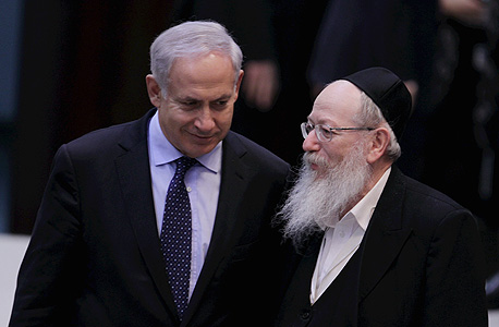 יעקב ליצמן (מימין) ובנימין נתניהו. רפורמות סקטוריאליות
