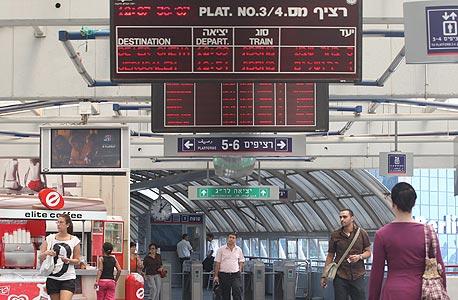 """תחנת רכבת מרכז בת""""א"""