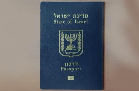 דרכון. ודאו שהוא בתוקף, צילום: אלכס קולמויסקי