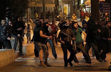 מפגינים ביוון