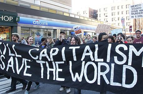 הפגנה בוול סטריט לרגל 1 במאי, ב-2012