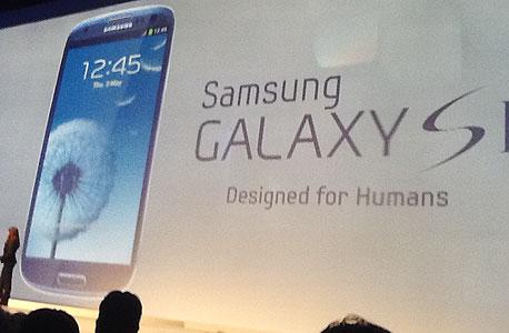 בתמונה: אייפון חמ.. לא, רגע. זה גלקסי S3, צילום: שי ענבל