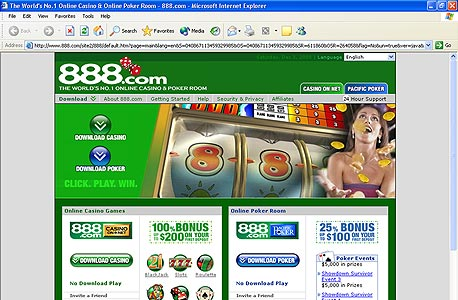 , צילום מסך: www.888.com