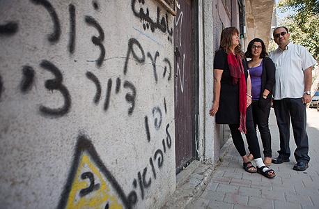 פעילים חברתיים דיור בר-השגה, שכונת עגמי יפו, צילום: תומי הרפז