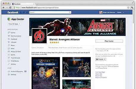 כך תיראה חנות האפליקציות של פייסבוק, צילום מסך: Facebook