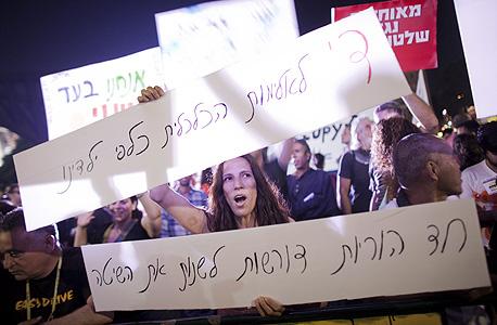 מפגינים בכיכר רבין, הערב, צילום: אי פי איי