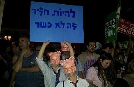מפגינים בכיכר רבין, הערב, צילום: מאיר בר און