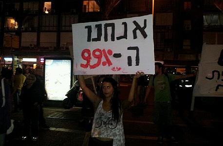 מפגינה הערב בכיכר רבין, צילום: מאיר בר און