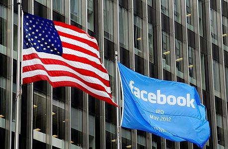 הנפקה רועשת: פייסבוק מאותתת למשקיעים