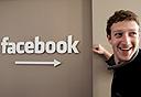 מייסד פייסבוק, מארק צוקרברג, צילום: איי פי