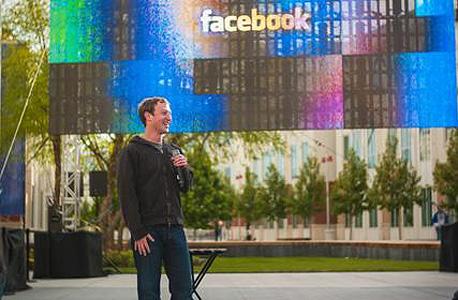 צוקרברג באירוע הנפקת פייסבוק, מאי 2012, צילום מסך: Facebook