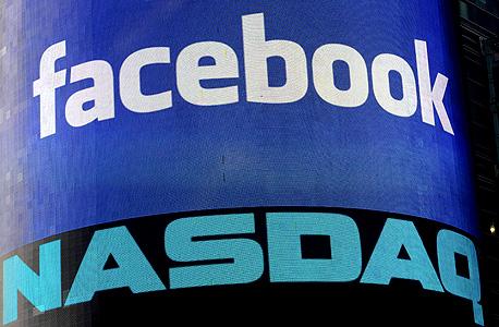 """פייסבוק נסחרת בנאסד""""ק, צילום: איי אף פי"""