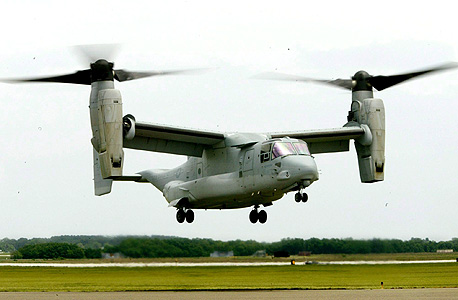 מטוס Osprey, צילום: אי פי אי