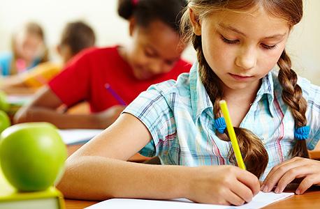 Students. Photo: Shutterstock