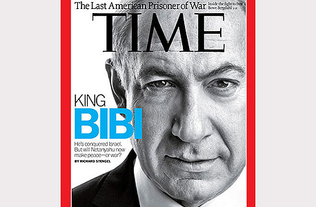 """כתבת השער של טיים: """"למה נתניהו הוא מלך ישראל"""""""