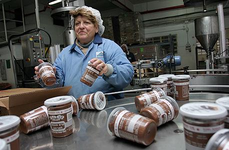 מפעל שוקולד השחר, צילום: גיל נחושתן