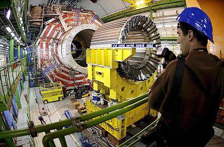 מאיץ החלקיקים CERN , צילום: אי פי אי