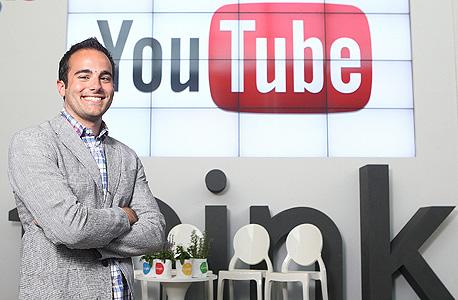 קווין אלוקה, מנהל טרנדים ביוטיוב