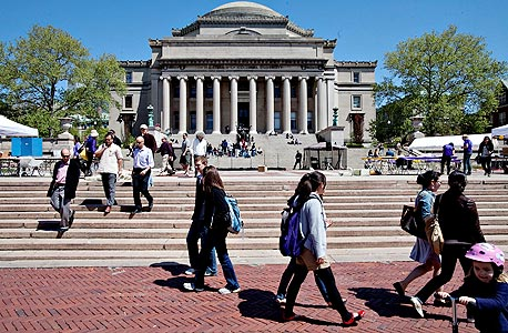 אוניברסיטת קולומביה, צילום: בלומברג