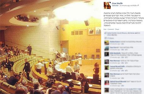 """סתיו שפיר בפייסבוק: """"בחוץ השומרים לא מאפשרים להרבה פעילים להיכנס בטענה שהאולם מלא. האמנם?"""""""