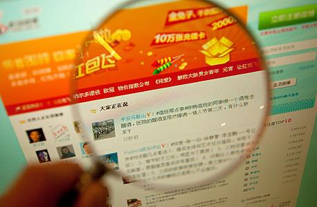 סיינה, חברת אינטרנט בסין