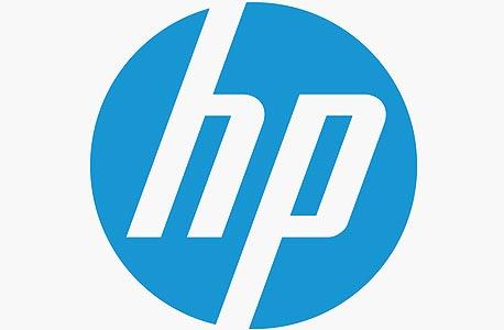 HP: ברוכים הבאים למכונה