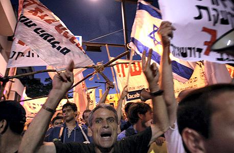 מפגינים בתל אביב, הערב, צילום: עמית שעל