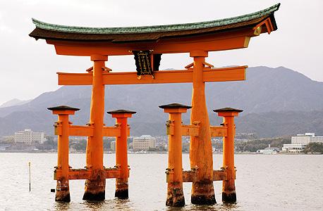 הירושימה. איפוק אסתטי, צילום: שאטרסטוק