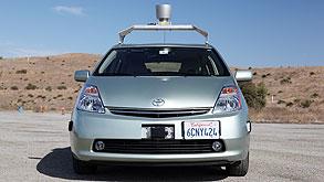 מכונית של גוגל, צילום: בלומברג