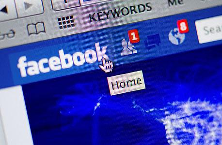 """לצאת מפייסבוק. """"הוא יוצר את האשליה המשתקת שכולם מאושרים מלבדכם"""""""