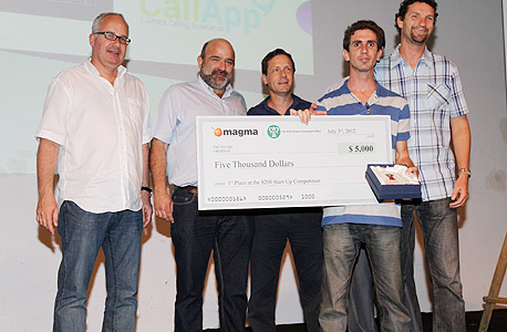Vecoy זוכים בתחרות הסטארט-אפים של עמותת בוגרי 8200