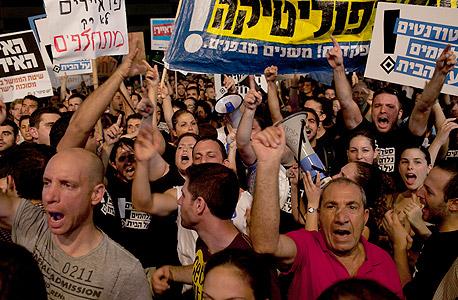 """הפגנה בת""""א בעד גיוס החרדים (ארכיון), צילום: ענר גרין"""