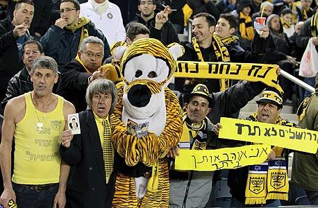 """אוהדי בית""""ר ירושלים. בסופו של דבר גם שם ייכנסו אוהדים להנהלה"""