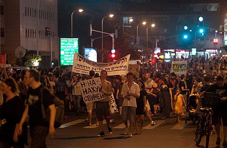 ההפגנה שנערכה ב-14 ביולי. מומנה באמצעות תרומות , צילום: ענר גרין