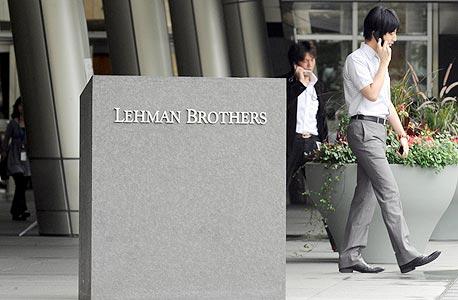 ליהמן בראדקס. הבנק היחיד ששילם עד הסוף את מחיר הבועה הפיננסית ב-2008