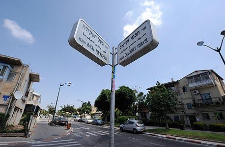 שכונת שפירא. בתל אביב ועדיין בזול