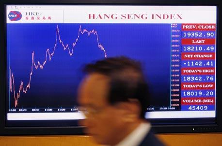 הבנקים המרכזיים באסיה מורידים ריבית
