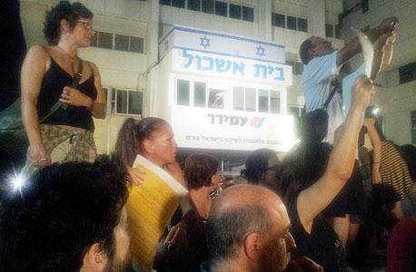 הפגנה מחאה חברתית, צילום: עמית שעל