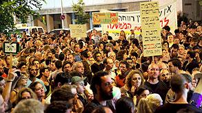 הפגנה בקיץ 2011, המחאה החברתית, צילום: עמית שעל