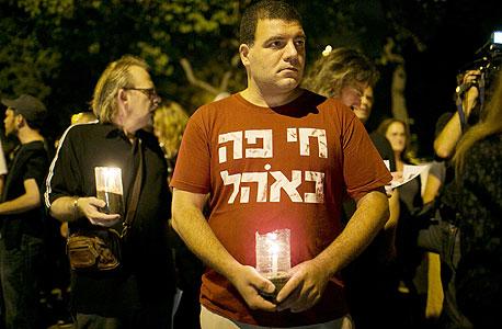 הפגנה מחאה חברתית ירושלים, צילום: אוהד צויגנברג