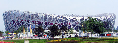 בייג'ינג, סין (2008) - הצלחה, צילום: cc by Chen Zhao