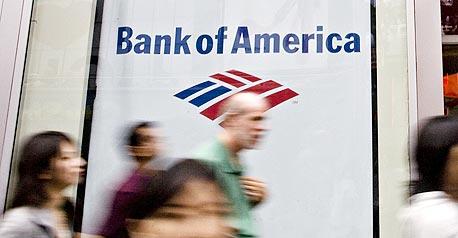 """בנק אוף אמריקה יקבל סיוע נוסף מממשלת ארה""""ב"""