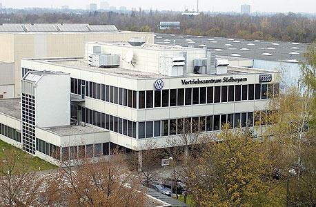 מרכז פולקסוואגן במינכן