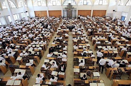 ישיבת חברון בירושלים