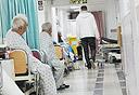 בית חולים, צילום: חיים הורנשטיין