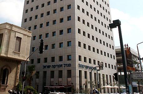 בית פסגות בשדרות רוטשילד 3 בתל אביב