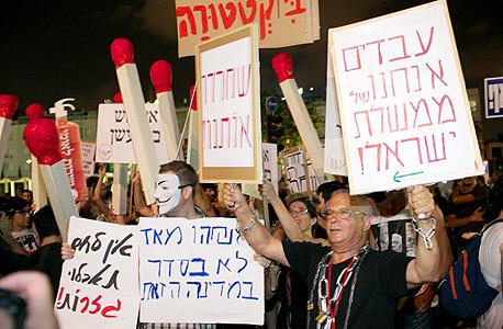 מחאת מעמד הביניים קיץ 2011.  המציאות הכלכלית של המשפחה הישראלית לא השתפרה