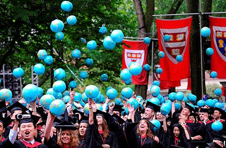 טקס סיום באוניברסיטת קיימברידג